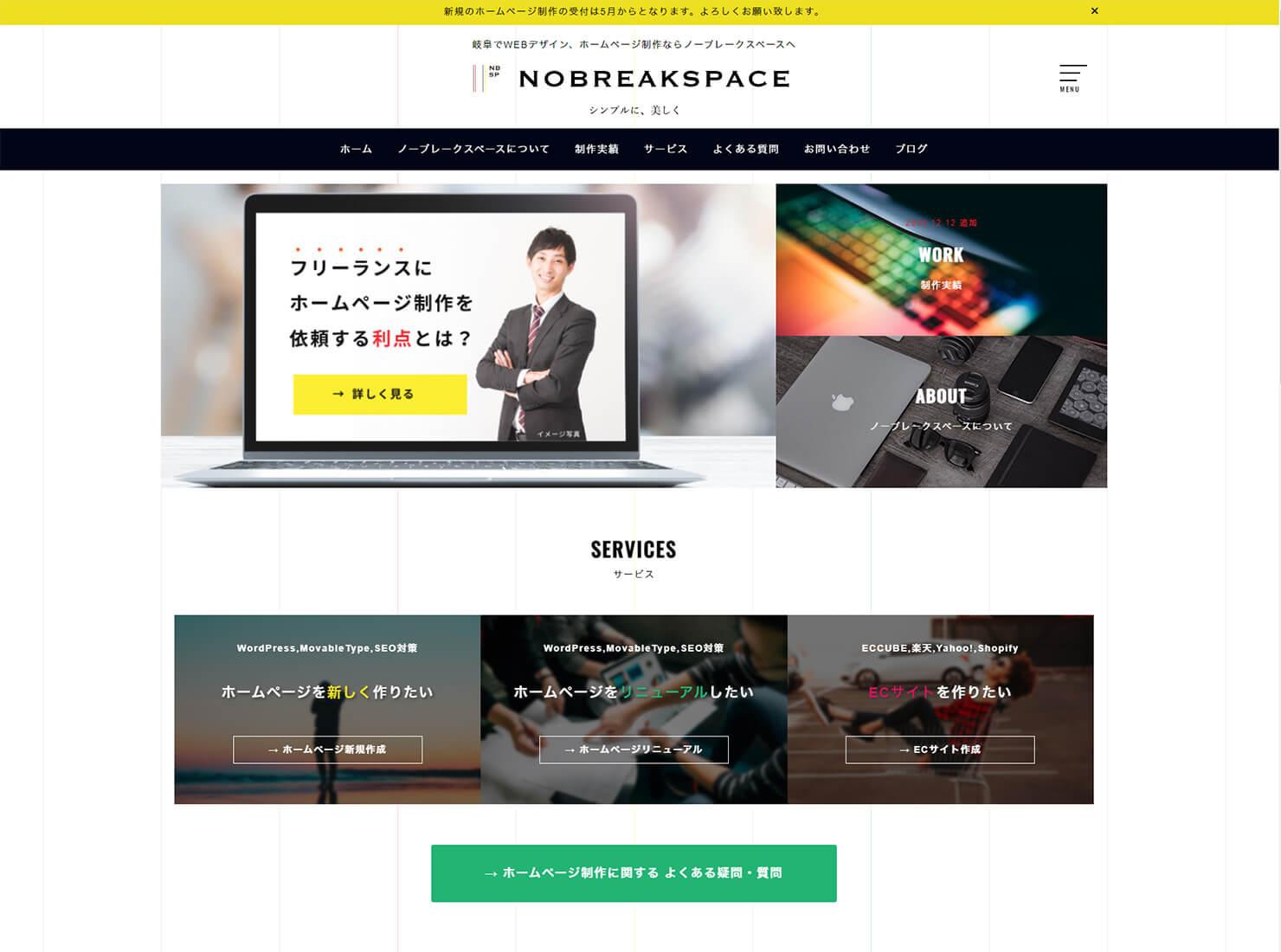 nobreakspace
