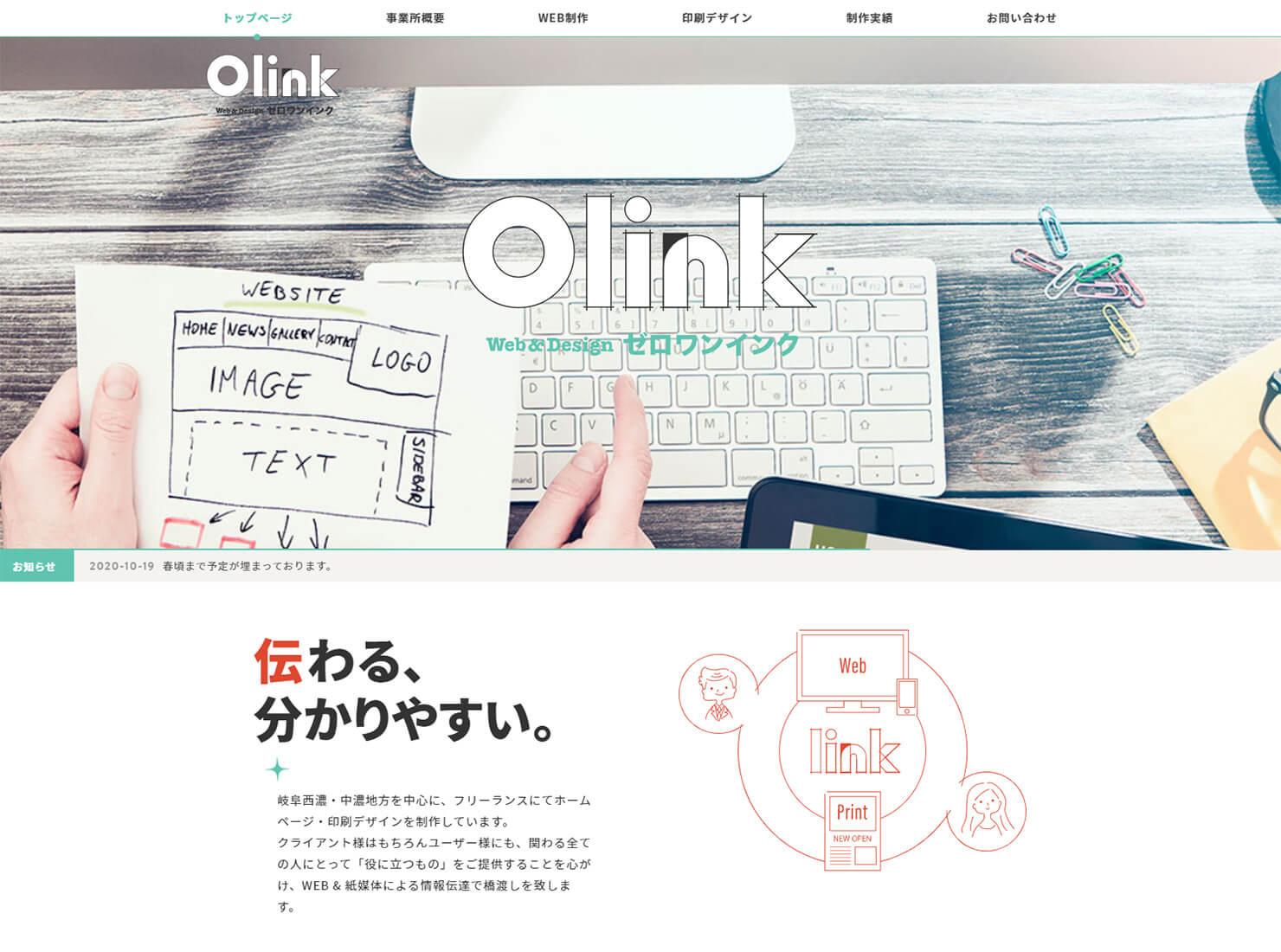 0link