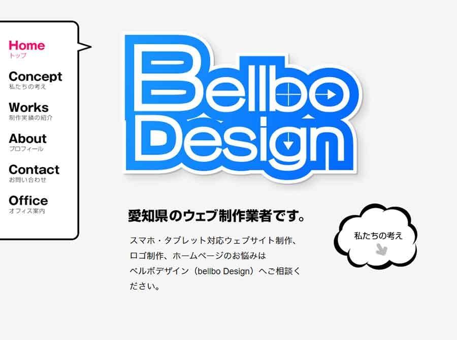 bellbo