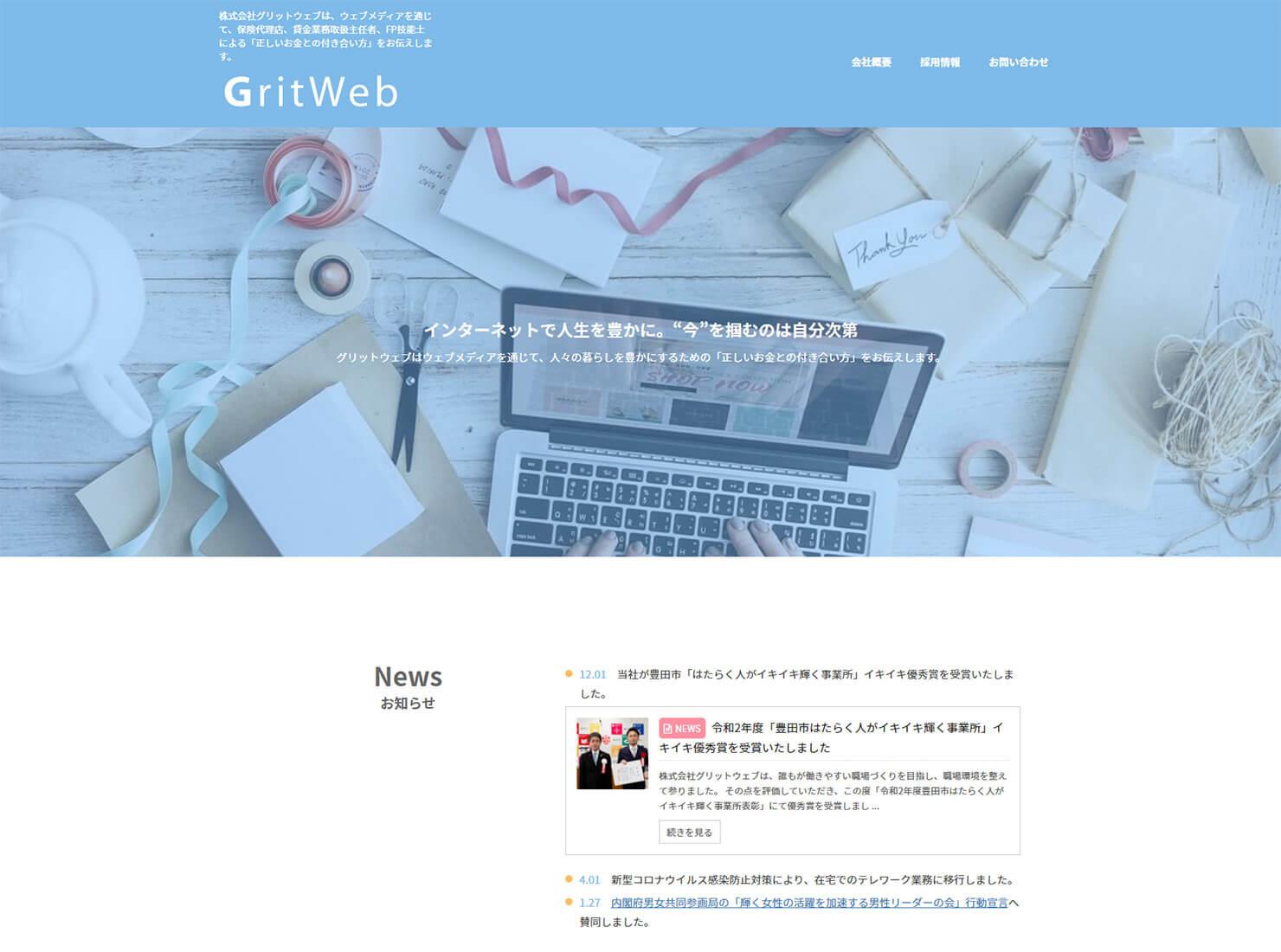 gritweb
