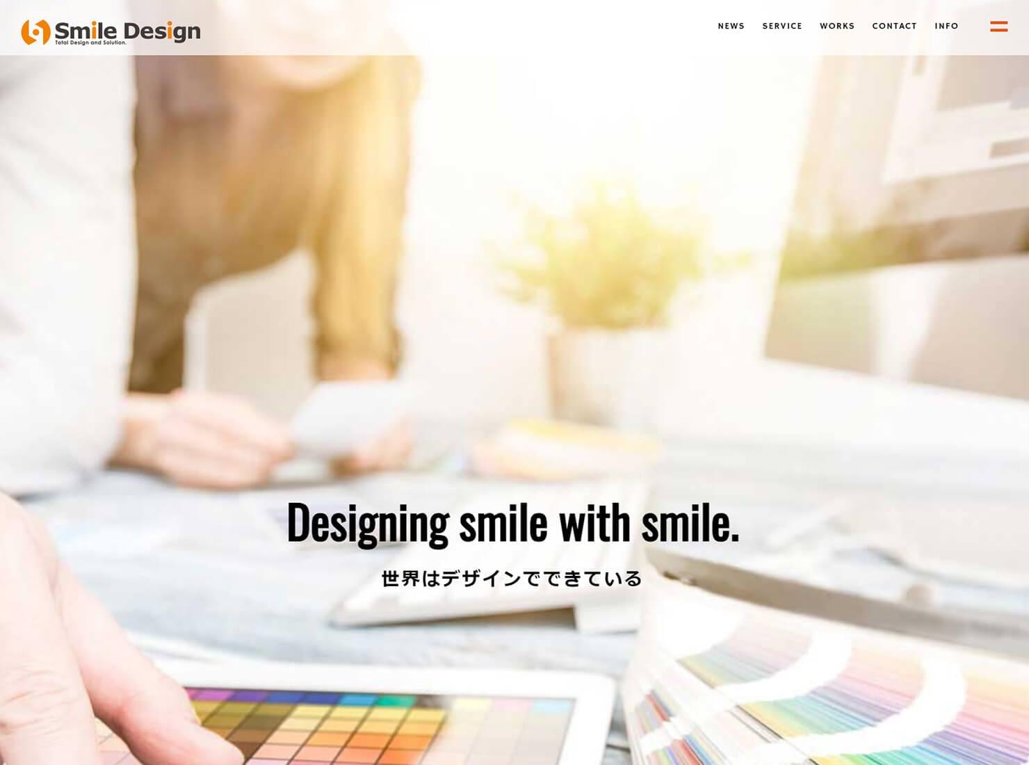 smiledesign