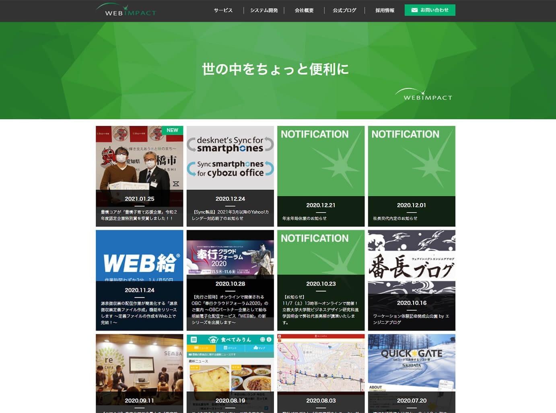 webimpact