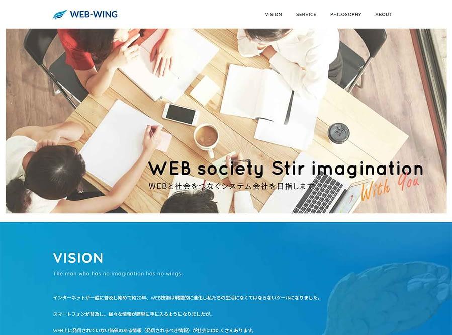 webwing