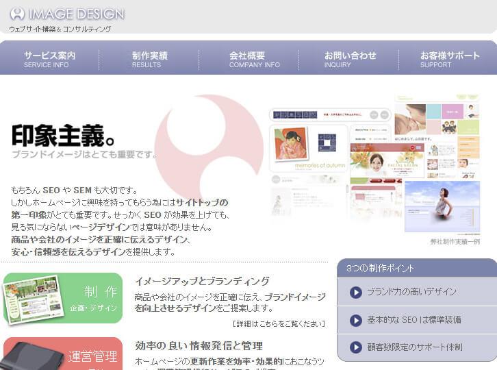 imagedesign